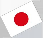 japaneseFlag4